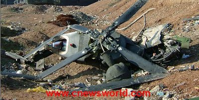 helicopter crash Kakul